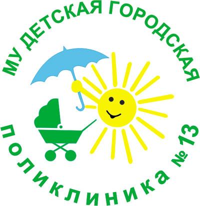 Детская стоматологическая поликлиника егорьевск