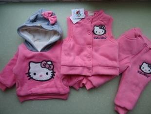 Одежда Для Детей С Доставкой