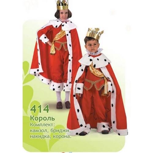 Царская накидка своими руками