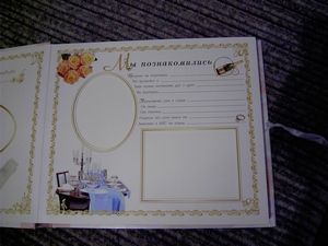 Как оформить свадебный альбом внутри