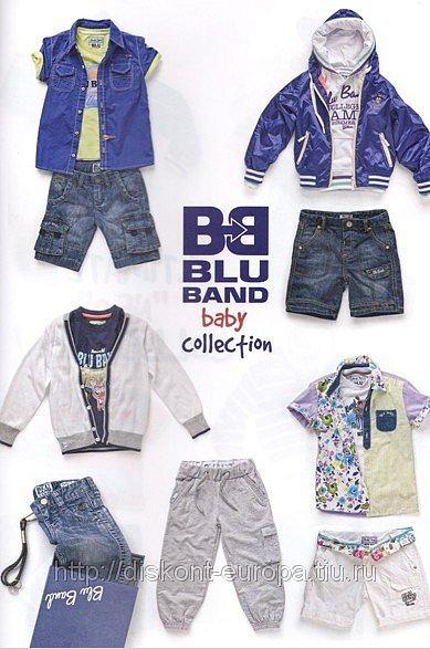 Одежда Детская Италия Интернет Магазин