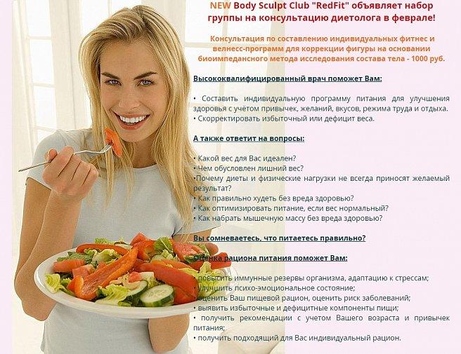 Как правильно худеть в домашних условиях женщине после 35