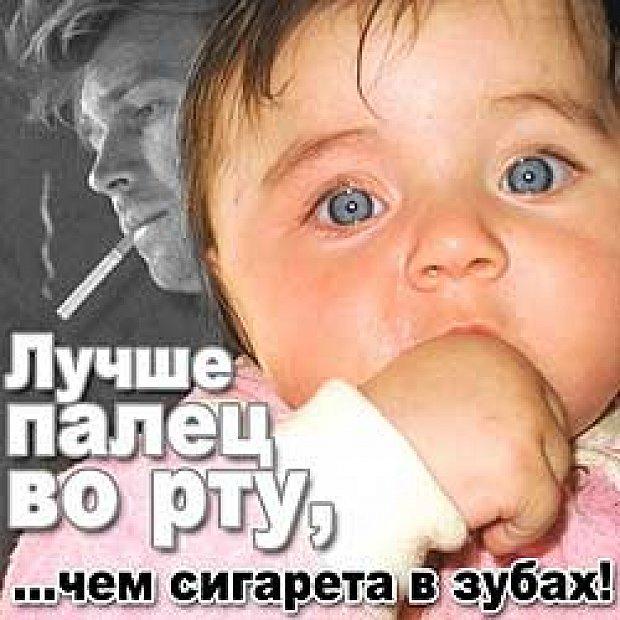 Таблеток табекс украине отзывы