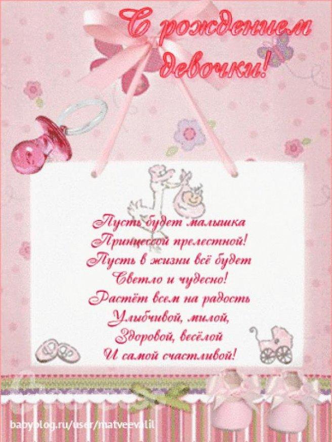 Подарок с днем валентина девушке