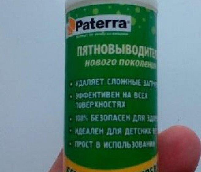 Пятновыводитель карандаш paterra отзывы фото