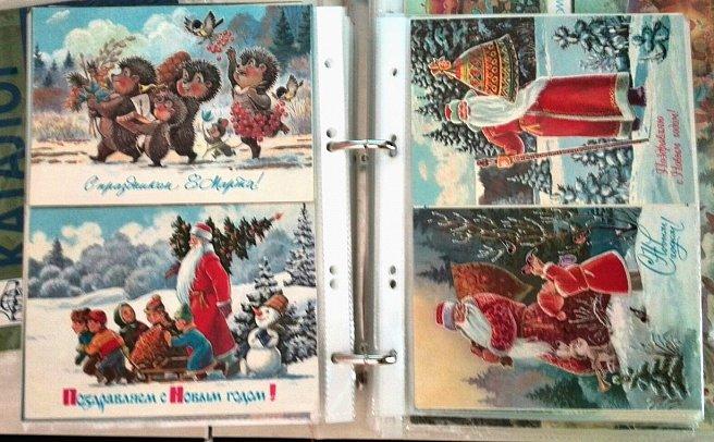 Продам поздравительные открытки ссср 70